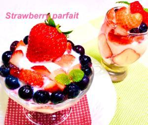 好きな物を重ねるだけ❤️苺とブルーベリーパフェ