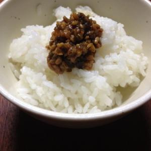 発芽玄米麹と穂紫蘇のひしお