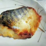 サバの西京焼き