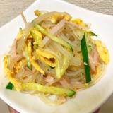 簡単夕飯☆春雨サラダ