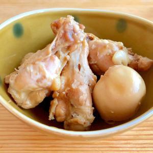 ホロホロ☆手羽元と卵の煮物