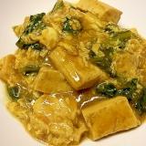 豆腐の玉子とじマイルドカレー味☆カレールゥを使って