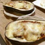 米茄子肉味噌チーズグラタン