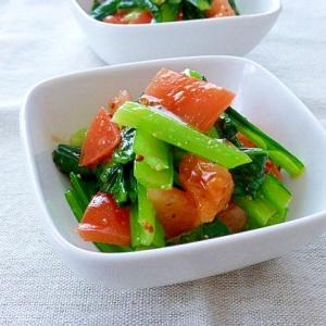 小松菜とトマトのマスタード和え