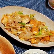 甘辛が美味しい、厚揚げと豚バラの卵とじ