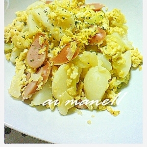 ポテトとウインナー入りいり卵