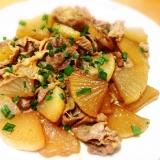 豚肉と大根の炒め煮
