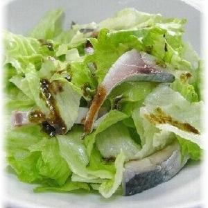 しめさばとレタスのわさび風味サラダ