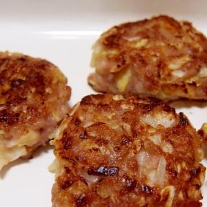 豚肉とキャベツのミニハンバーグ