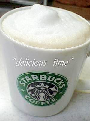 おうちカフェ♪カフェラテ。