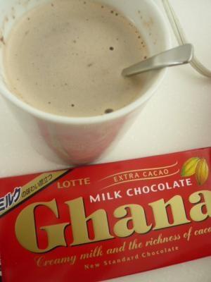 板チョコで作るホットチョコドリンク