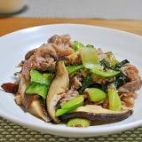 豚肉と青梗菜と椎茸の中華炒め