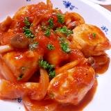 しっとり♪鶏胸肉のトマト煮