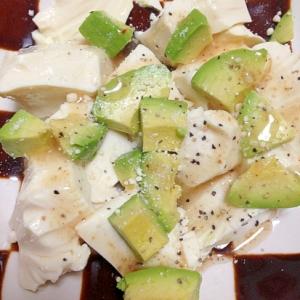 豆腐とアボカドのウマ塩サラダ!