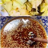 ☆★チョレギサラダのタレ♪★☆