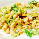 水菜とハムの炒り卵