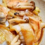 鮭と白菜の重ね味噌蒸し煮