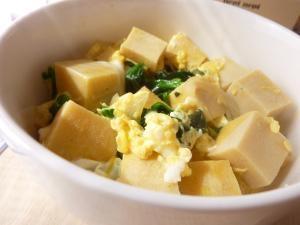 ヘルシーに♪高野豆腐の卵とじ丼*