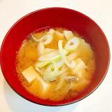いま時期の味覚です☆ひらたけと豆腐と長ねぎの味噌汁
