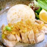 炊飯器で簡単♪シンガポール海南鶏飯(チキンライス)