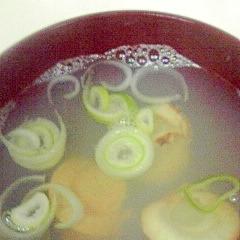 ホタテのすまし汁