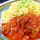 南イタリア風のラグー*塊肉のミートソース