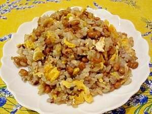 五穀米で作るヘルシー気分♪納豆チャーハン