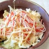カニカマキャベツサラダ