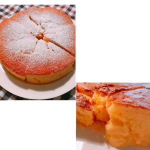 カスタードクリーム入り♡簡単&節約パウンドケーキ♪