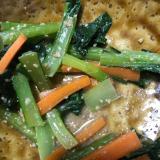 小松菜と人参の胡麻和え