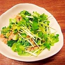 ブロッコリー☆マヨ納豆和え