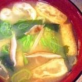 エノキと椎茸のお味噌汁