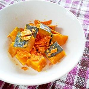 コロコロかぼちゃのデリ風??サラダ