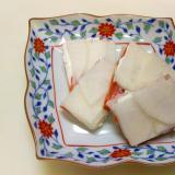 スモークサーモン・ハーブチーズの大根サンド
