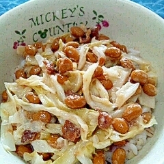 納豆の食べ方-梅キャベツ♪