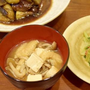 しめじと豆腐と油揚げのお味噌汁
