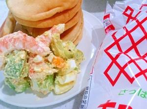 海老アボカドディップソースのパンケーキ