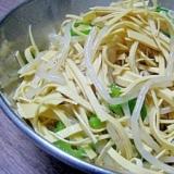 干豆腐&もやし&オクラのサラダ