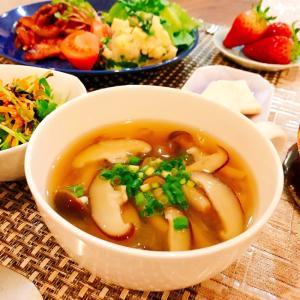 3種のキノコ☆生姜スープ