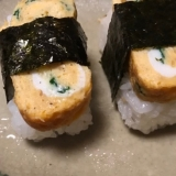青じそ入り卵焼きの握り寿司
