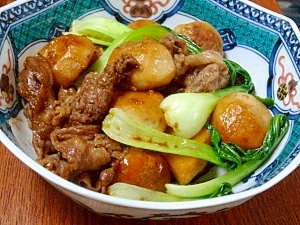 ほっこり旨い♪ 「里芋と牛肉の照り焼き」