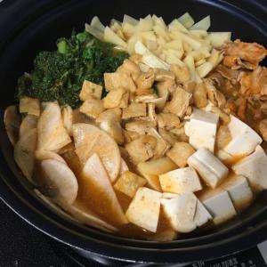 カラムーチョ中辛鍋
