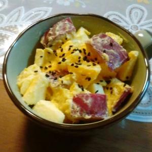 さつま芋と林檎の簡単サラダ☆