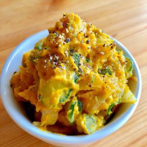 レンジで簡単に☆かぼちゃのサラダ