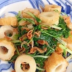 ちくわ、豆苗、水菜のココナッツオイル炒め