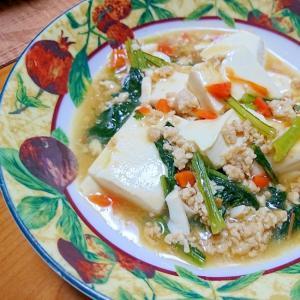 豆腐のそぼろ煮(リメイク料理)