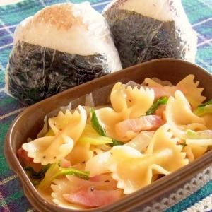 お弁当に★セロリとベーコンのミニパスタ
