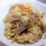 もっちり美味しい~もち米で舞茸炊き込みご飯