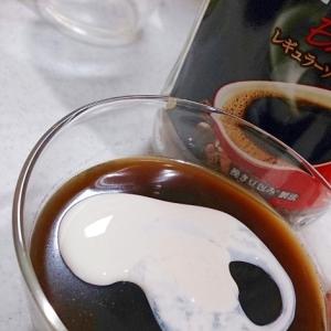チョコ入り簡単インスタントコーヒーゼリー