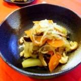 切干大根とお野菜の煮物